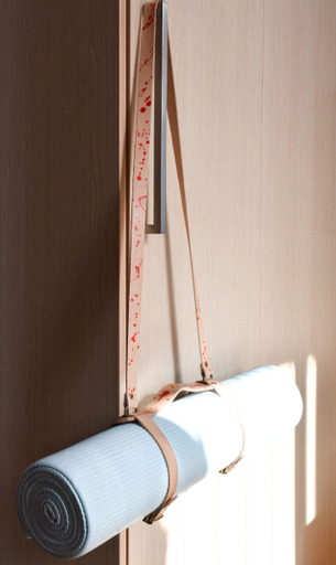 Leather Yoga Mat strap 5